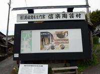 登り窯カフェ - 西美濃逍遥1