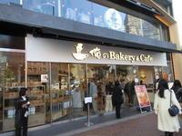 【銀座情報】俺のBakery&Cafe 東銀座歌舞伎座前 - 池袋うまうま日記。