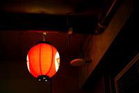 三の酉月 寫誌 ⑫DP3M…換算75mm、赤の誘惑 - FOTOKOTO