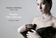 Precious Gift Collection in 田園調布 I Space - Noriko Herron    Glass + Art