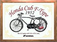 カブ号F型/スポーツカブ パブミラー発売 - バイクの横輪