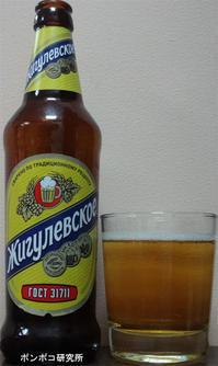 Жигулевское (ジグレヴゥスコエ)by ハイネケン - ポンポコ研究所(アジアのお酒)