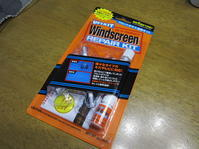Windscreen Repair KIT - 無題