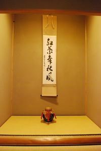 壷飾り - ハレの日は椿亭の料理でおもてなし   公式weblog