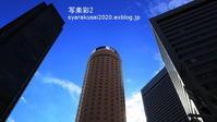 大阪駅に行く11 - 写楽彩2