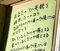 ライ麦パンの力 - 伊瀬愛のSTYLE blog