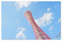 Red Temptation。神戸の赤。 - Yuruyuru Photograph