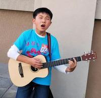 しゅうほ、本日の「NHKのど自慢」に出演します(^O^)/ - はなちゃんの日記