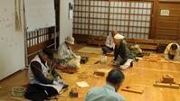 竹かご教室 最終日/やれやれ・・・ - 千葉県いすみ環境と文化のさとセンター