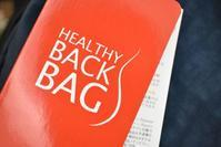 HEALTHY BACK BAG - JUILLET