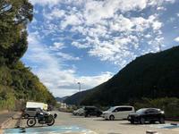 有東木 - W1SA tourist