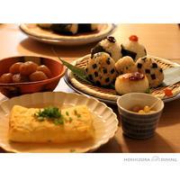 おにぎりたくさん - HOSHIZORA DINING