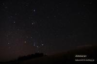 赤色巨星アルデバラン(おうし座) - 君がいた風景