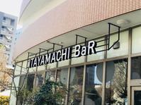 Itayamachi Bar @Hamamatsu('ω') - ほっこりしましょ。。