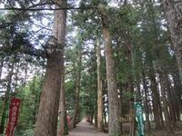 富山県のパワースポット眼目山立山寺へGO☆☆☆ - 占い師 鈴木あろはのブログ