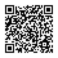 ROOTS公式LINEアカウントです - 渋谷のヘアサロンROOTSのブログ