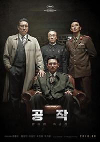 最近見た映画ヨロカジ(釜山映画祭含む) - 不二子のKorea ヨロカジ diary