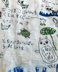 hana's scribbles - 黒豆日記