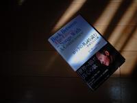 ピーターバラカン ロックの英詞を読むー世界を変える歌ー - ろーりんぐ ☆ らいふ