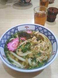 北九州市満喫の日 - 福岡おでかけと食日記