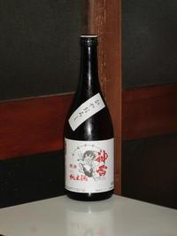 日本酒感想神雷特別純米原酒ひやおろし - 雑記。