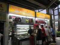 Serangoon Garden Bakery & Confectionery;人気のローカルパン屋さん訪問1回目 - よく飲むオバチャン☆本日のメニュー