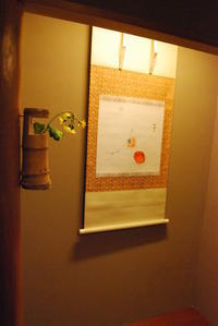 名残り柿 - ハレの日は椿亭の料理でおもてなし   公式weblog