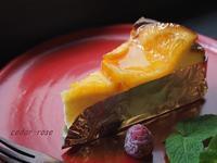 オレンジチーズケーキ - 瞳の記憶