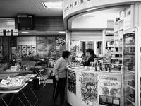 信楽駅で - enzo