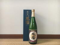 (宮城)鳳陽 純米大吟醸 / Hoyo Jummai-Daiginjo - Macと日本酒とGISのブログ