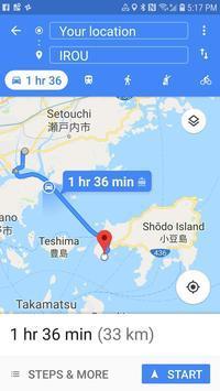 小豆島・土庄での3日間① - 2度目のリタイア後のライフ