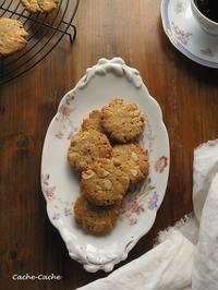 胡麻とナッツときな粉のクッキー - Cache-Cache+