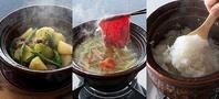 香味鍋の半端ない蓄熱力 - Kitchen Paradise Aya's Diary