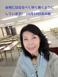 米中間選挙いよいよ~トランプはオバマに絶対譲れない - 木村佳子のブログ ワンダフル ツモロー 「ワンツモ」