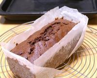 チョコレートのパウンドケーキ - ~あこパン日記~さあパンを焼きましょう