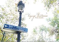日本橋三越本店『木村伊兵衛 パリ残像』みたいのを見ると、写真て画素数じゃないてことを思い知らされるので2011年 オリンパス E-P1 のパリ写真。 - 東京女子フォトレッスンサロン『ラ・フォト自由が丘』-写真とフォントとデザインと現像と-