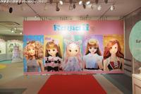 横浜人形の家の企画展「Kawaii展」を見てきました♬ - 四季彩の部屋Ⅱ