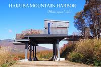 【三段紅葉Photo①】白馬マウンテンハーバー  HAKUBA MOUNTAIN HARBOR - SAMのLIFEキャンプブログ Doors , In & Out !