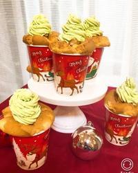 クリスマス生カップシフォンケーキ - 調布の小さな手作りお菓子教室 アトリエタルトタタン