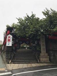 巳成金大祭のあとは豊川稲荷東京別院へ - 猫と、旅する猫用カメラ