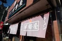 R20, 上野原宿~Ⅰ - :Daily CommA: