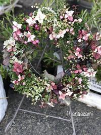 ギャザリング入荷とお店のお花 - 暮らしに花を 〜    花あざみ安城  0566‐77-4187