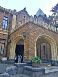 旧前田本邸にため息 - ままごと日記