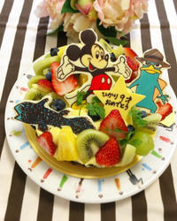 フルーツタルトのバースデーケーキ - HAPPY FIELD