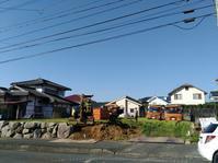 造成工事始まりました!!! - 匠永工務店のサポートブログ