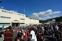 紀和のふるさと祭り - LUZの熊野古道案内