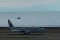NGO - 7 - fun time (飛行機と空)