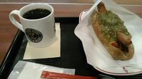 カフェ・ベローチェ『焼きたてドッグ たっぷりピクルス』 - My favorite things