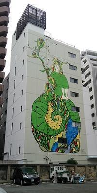 大阪散歩(中平) - 柚の森の仲間たち
