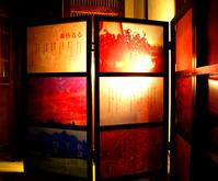 灯りで遊ぶ詩屏風 - poem  art. ***ココロの景色***